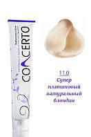 Concerto Color Treatment - Перманентная крем-краска с кератином - 11.0 - супер платиновый натуральный блондин