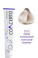 Concerto Color Treatment - Перманентная крем-краска с кератином - 11.11 - супер платиновый пепельный блондин  100 мл