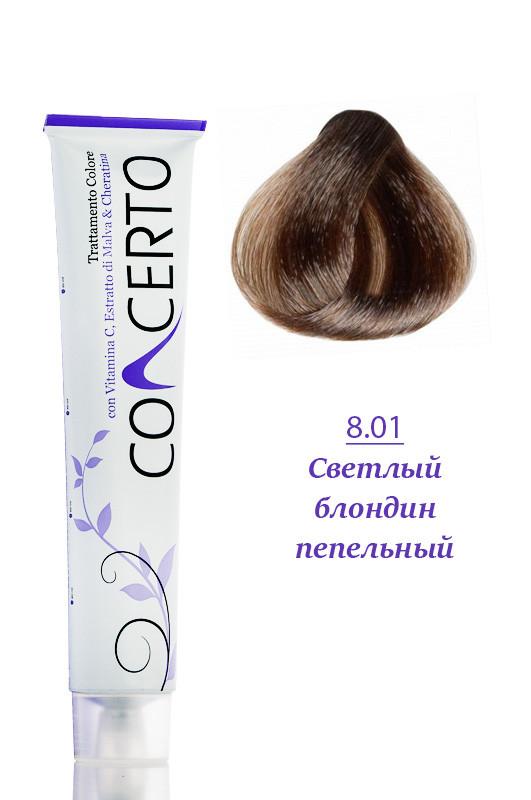 Concerto Color Treatment Перманентная крем краска с кератином 8.01 светлый блондин пепельный 100 мл Код 16025