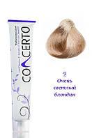 Concerto Color Treatment - Перманентная крем-краска с кератином - 9 - очень светлый блондин