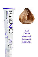 Concerto Color Treatment - Перманентная крем-краска с кератином - 9.32 - очень светлый бежевый блондин  100 мл