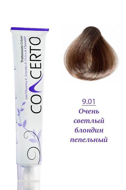 Concerto Color Treatment Перманентная крем краска с кератином 9.01 очень светлый блондин пепельный 100 мл Код 16023