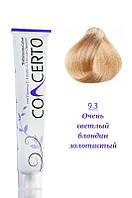 Concerto Color Treatment - Перманентная крем-краска с кератином - 9.3 - очень светлый блондин золотистый