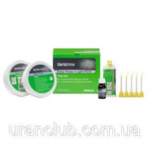 Оттискной материал Variotime Easy Putty Trial Kit а-силикон