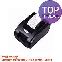 Термопринтер POS чековый принтер XP-58IIH 58мм / Термопринтер для чеков