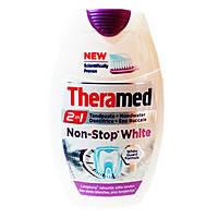 Зубная паста Theramed 2in1 Терамед 75ml