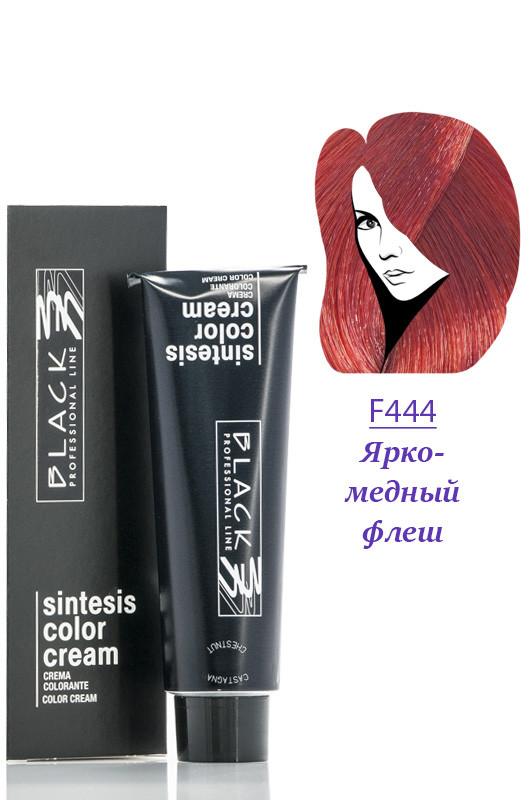 Black Sintesis Color Creme - Краска для волос - F444 ярко-медный ФЛЕШ  100 мл