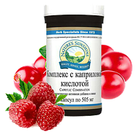 Комплекс с Каприловой Кислотой (cтоп кандида,дрожжи)/Caprylic Acid Combination