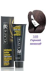 Black Крем краска без аммиака 3.05 горький шоколад 100 мл Код 21685