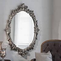 Зеркало 047
