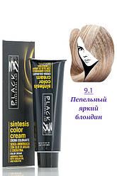 Black Proff Крем краска без аммиака №9.1 пепельный яркий блондин 100 мл Код 10798