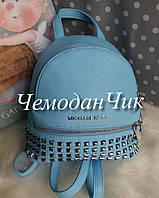 Рюкзак  Майкл Корс Michael Kors mini в расцветках