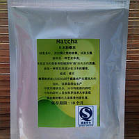 Чай зеленый Матча(150 грамм)