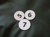 Номерки на дверь, фото 1