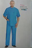 Мужской медицинский костюм Остап