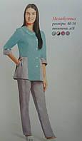 Женский медицинский костюм Незабутка, фото 1