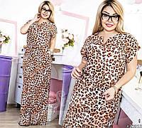 Шикарное платье в пол в леопардовый принт