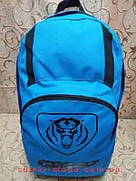 Рюкзак grizzly Унисекс/Рюкзак спортивный городской спорт стильный оптом
