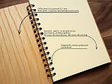 "Деревянный блокнот ""Горн"" А6 (бумага 105х148 мм), фото 2"