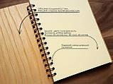 """Деревянный блокнот """"Цветение липы"""" А6 (бумага 105х148 мм), фото 2"""