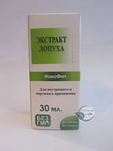 Лопух экстракт 30 мл Фитолайн