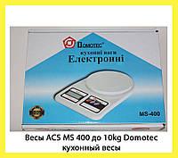 Весы ACS MS 400 до 10kg Domotec кухонный весы