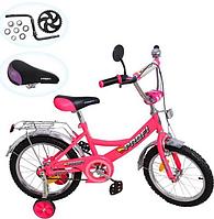 Велосипед детский 14д. PROFI 14BX406-2