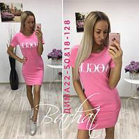 Платье женское Хит продаж