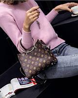 Стильная сумочка с мини-клатчем в стили LV