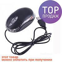 USB оптическая мышка мышь с подсветкой 800dpi G631 / Аксессуары для компьютера
