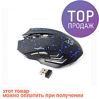 Беспроводная игровая мышь мышка 6D Gamer Mouse / Аксессуары для компьютера