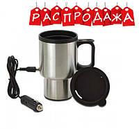 Термокружка CUP 2240. РАСПРОДАЖА