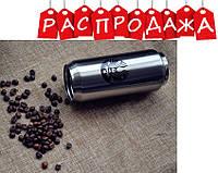 Термокружка Starbucks Coffee. РАСПРОДАЖА
