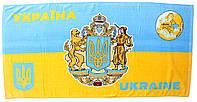 Пляжное полотенце Флаг Украины (велюр-махра) 70х140