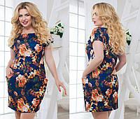 Платье-футляр с карманами 1059 батал (НИН55)