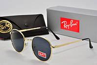 Очки Ray Ban Round Metal Rb 8104 золото черн