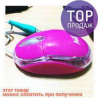 Оптическая мышь Asit DWJ-09 / Аксессуары для компьютера