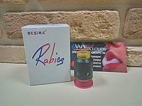 Дрипка Desire Rabies RDA Clone