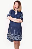 Платье женское Полина