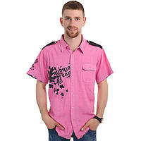 Рубашка мужская батал Rio Branco 10008