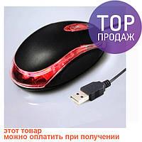 Компьютерная мышь Mini Mouse / Аксессуары для компьютера