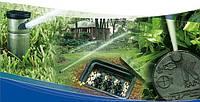 Системи автоматичного поливу
