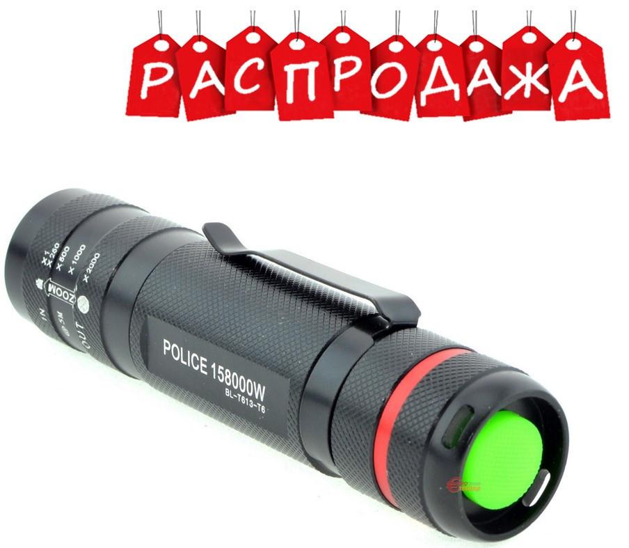 Тактический фонарик Police BL- T613-T6. РАСПРОДАЖА