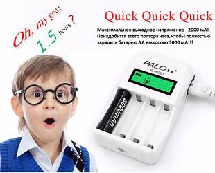Интеллектуальное зарядное устройство Palo PL-NC01 (C907W) для AA / AAA аккумуляторов с LCD