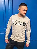 """Пуловер мужской стильный двунитка """"Raw"""""""