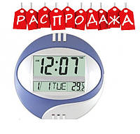 Электронные часы KK 6870. РАСПРОДАЖА