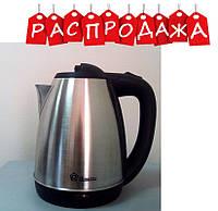 Чайник Domotec/Matrix/Opera. РАСПРОДАЖА, фото 1