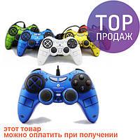 Дуалшок игровой PC DualShock U-900 / Джойстик