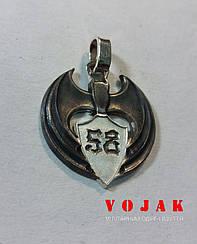 """Срібний Кулон """"Летюча миша розвідка 58 бригада"""" (""""Кажан"""")"""