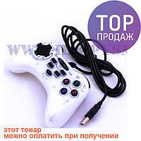 Игровой геймпад PC Gameworld USB-702 / Аксессуары для компьютера